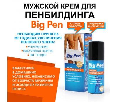 Крем для пенбилдинга Биоритм Big Pen 50мл