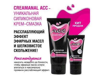 Анальная крем-смазка асс 50 г
