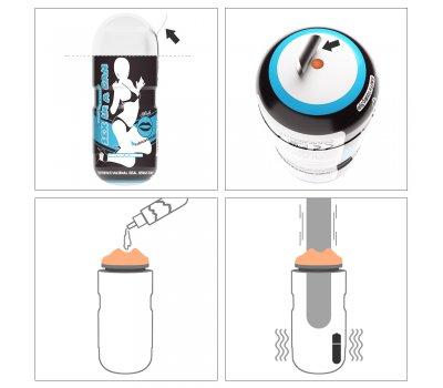 Мастурбатор в колбе губки Sex in a can с вибрацией