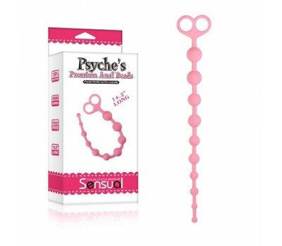 Анальная цепочка розовая Psyche's Premium Anal Beads