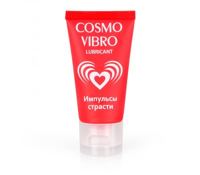 Любрикант «Cosmo Vibro» для женщин, 25 гр.