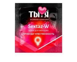 Крем для женщин Sextaz-W с согревающим эффектом 1,5 гр