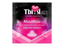 Лубрикант для женщин MiniMini с эффектом узкий вход 4 гр