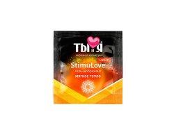 Гель-любрикант для мягкой стимуляции возбуждения Stimulove light 4 гр