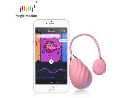 Виброяйцо Magic Motion «Sundae» с управлением через смартфон, розовое, Ø 3 см